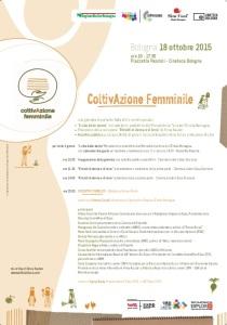coltivazione femminile