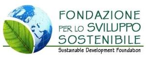 susdef-logo